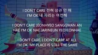 Because I'm the Best/Roll Deep - HyunA ft. Ilhoon (BtoB) [Han,Rom,Eng] Lyrics