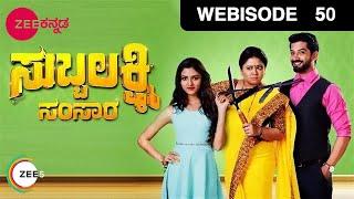 Subbalakshmi Samsara - Episode 50  - August 18, 2017 - Webisode
