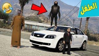 مسلسل الطفل والقرد الزاحف - الطفل يجنن اخوه الكبير بالقرد  - ضحكك (3) 😂 - GTA V Childs