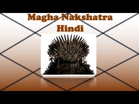 Xxx Mp4 Magha Nakshatra HINDI 3gp Sex