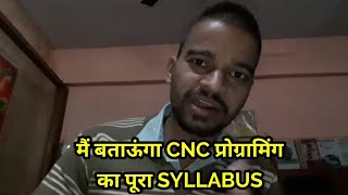 CNC PROGRAMMING धोखाधड़ी से बचें | cnc programming training centre in Ludhiana