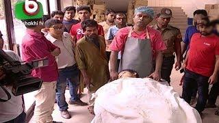 নুসরাতের চিকিৎসার দায়িত্ব নিলেন প্রধানমন্ত্রী   Madrasha Student Nusrat   Bangla Breaking News 24