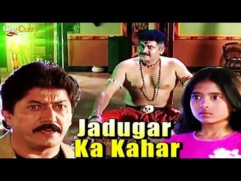Xxx Mp4 जादूगर का कहर Jadugar Ka Kahar Full Hindi Movie Devaraj Sobha Raj Swetha HD 3gp Sex