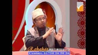 Masayele Ramadan (রমজানের মাসআলা-মাসায়েল) Ep # 07