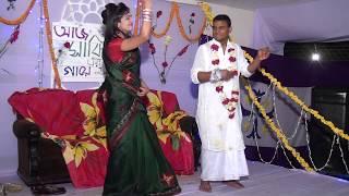 holud shondha 3oth November 2016
