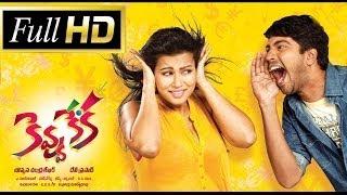 Kevvu Keka Full Length Telugu Movie    DVD Rip...