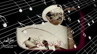 عطني المحبه ...  بصوت بدر بن عبد المحسن و طلال مداح