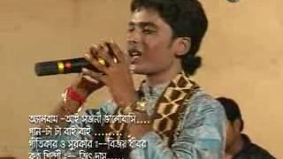 Bangla albam song