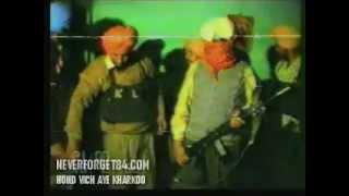 Khalistan Liberation Force