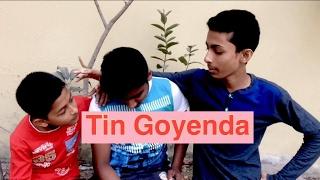 Tin goyenda-looking for case