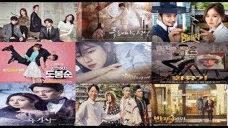 أفضل 10 دراما كورية رومانسية لسنة 2017  !!!!