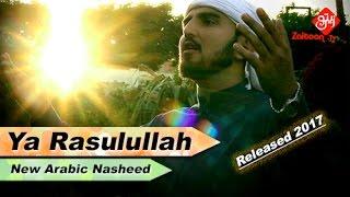 Ya Rasulullah, New Arabic Nasheed, Noor ul Haq kakar, Hamd o Naat, Zaitoon.tv