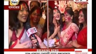 Tollywood actress Rituparna Sengupta participates in Sindoor Khela at Bagbazar Pujo