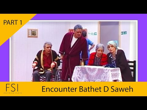 Encounter Assyrian Funny Plays Part 1