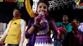 Hori Khele Raghuveera - Bhopuri Stage Show - Sony Sinha - Latest Video 2017 - Dehati Video Song