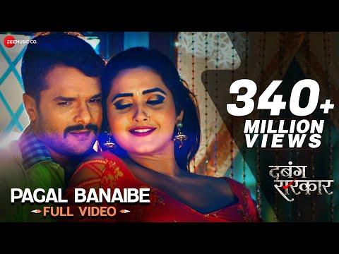 Xxx Mp4 पागल बनाइबे Pagal Banaibe Dabangg Sarkar Khesari Lal Yadav Priyanka Singh 3gp Sex