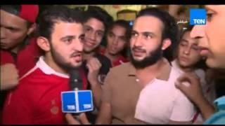 ستاد TeN - شاهد ردود فعل جماهير الأهلي والزمالك على مباراة السوبر وحركة رمضان صبحي