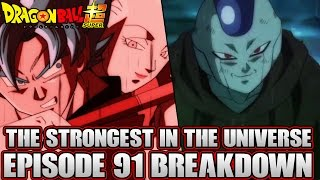 Dragon Ball Super Episode 92 Preview + Episode 91 Emergency Development! The Incomplete Ten Members!