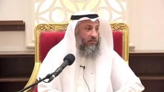 هل يوجد سبع سماوات و سبع أراضين الشيخ د.عثمان الخميس