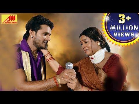 Xxx Mp4 Khesari Lal ने छोड़ा गाना अपनी मां के लिए Dil Ke Dawa Mile Na Dawakhana Mein Bhojpuri Song 2018 3gp Sex