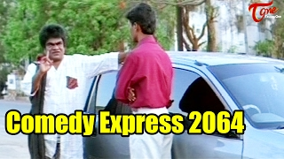 Comedy Express 2064 | Back to Back | Latest Telugu Comedy Scenes | #ComedyMovies