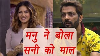 Bigg Boss 10 : Manu calls Sunny Leone his 'maal', Bani gets angry | FilmiBeat