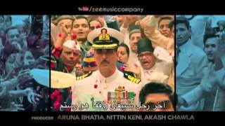 مقطع من أغنية رستم فاهي من فيلم رستم للنجم أكشاي كومار - 2