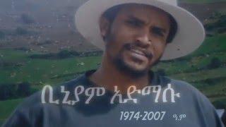 Ethiopian Hero Biniam Admasu who lost his life battling to save wildlife
