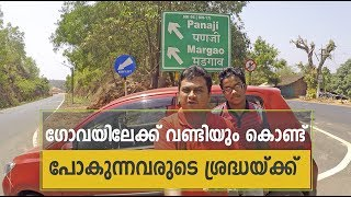 Important Tips for Those who Drive Your Own Vehicle to Goa from Kerala  - Malayalam Travel Vlog