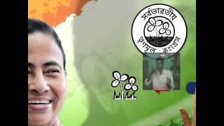 Mamata TMC song