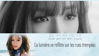 Tiffany - I Just Wanna Dance - MV Vostfr
