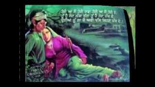 Heer- by Narinder