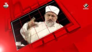 SHAB E BARAAT KI FAZILAT O AHMIYAT by DR MUHAMMAD TAHIR UL QADRI