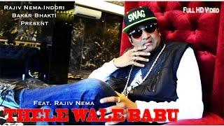 [Indore 143] THELEWALE BABU by Rajiv Nema Indori and Bakar Bhakti
