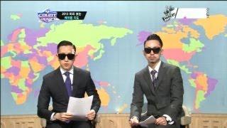 엠카운트다운 - 2013 K-pop research@Mcountdown 2013.1.3