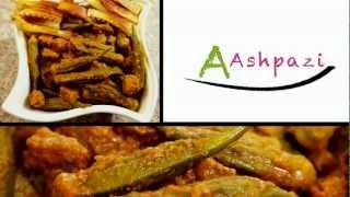 Okra Stew Khoresht Bamieh (recipe)