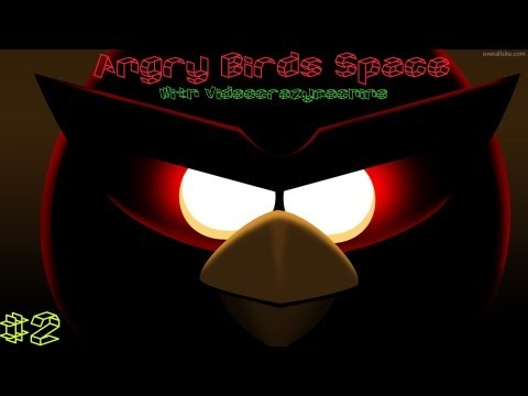 Xxx Mp4 Let 39 S Play Angry Birds Space Episode 2 Ice Cube HD 3gp Sex
