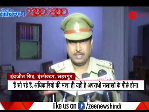 Xxx Mp4 Yogi Adityanath 39 S Encounter Effect Criminals Sleeping In Police Stations To Save Their Lives 3gp Sex