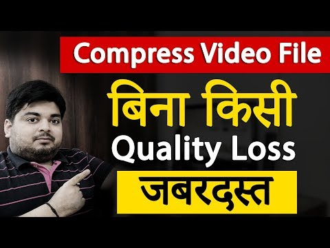 Best Video Converter | Compress Video File without Losing Quality | in Hindi