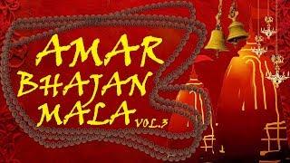 Morning Bhakti Bhajan..Amar Bhajan Mala Vol.3 I DEVI CHITRALEKHA, ANURADHA PAUDWAL,, HARI OM SHARAN,