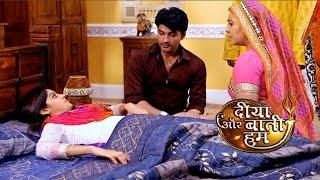 Diya Aur Baati Hum | 24th May 2016 | Sandhya To Be PREGNANT Again