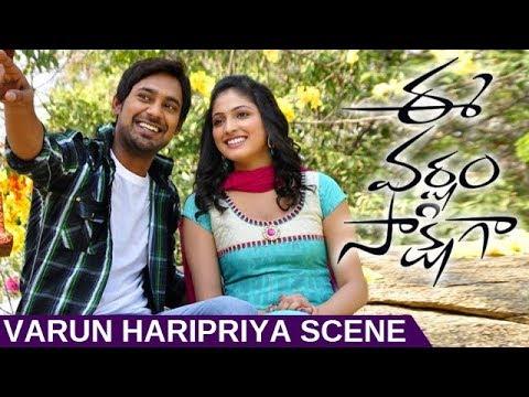 Xxx Mp4 Varun Sandesh And Haripriya Love Scene Ee Varsham Sakshiga Movie Scenes Telugu Filmnagar 3gp Sex