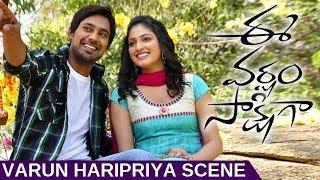 Varun Sandesh and Haripriya Love Scene | Ee Varsham Sakshiga Movie Scenes | Telugu Filmnagar