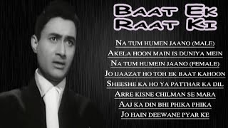 Baat Ek raat Ki | All Songs |
