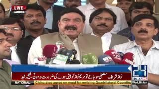Awami Muslim League chief Sheikh Rasheed media talk