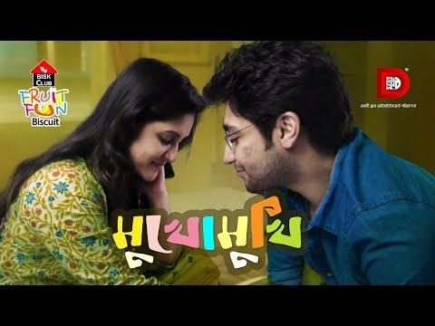 Xxx Mp4 Mukhomukhi মুখোমুখি Mithila Gaurav Chakraborty Bangla Short Film 3gp Sex