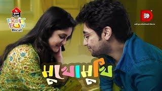 Mukhomukhi | মুখোমুখি | Mithila | Gaurav Chakraborty | Bangla Short film