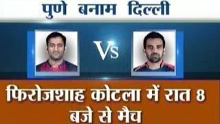 Pune Supergiants vs Delhi Daredevils, IPL 2016: Can MS Dhoni Surprise Zaheer | Cricket Ki Baat