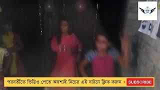 মন দিলাম প্রাণ দিলাম | Mon Dilam Pran Dilam |  Bangla Movie Song