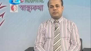 DPRC Hospital Rtv Dr. Md. Shafiullah Prodhan